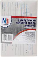 Приходный кассовый ордер А5 бумага газетная 300 л NOTA BENE