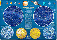 Подкладка для письма Звездное небо А2 ламинированная 45*65 см