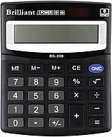 Калькулятор BS-208 профессиональный BRILLIANT