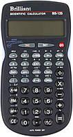 Калькулятор инженерный BS-125 8+2р BRILLIANT