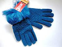 Перчатки женские зимние для смартфона