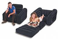 Надувное кресло-трансформер Intex 68565