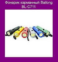Фонарик карманный Bailong BL-C711!Акция