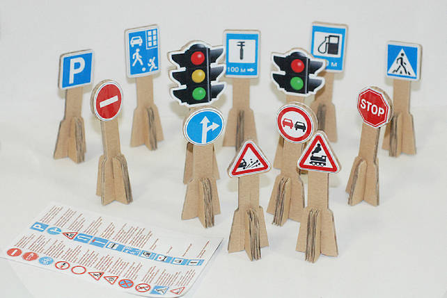 Набор 3Д дорожные знаки с наклейками, фото 2