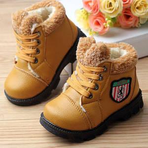 Зимняя детская и подростковая обувь