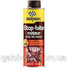 Присадка Bardahl Stop-Fuite Moteur 300 мл (1107В)