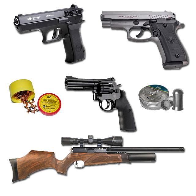 Пневматическое оружие и боеприпасы
