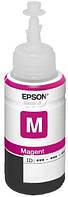 Чернила  Epson C13T66434A Magenta для L312, L350, L355, L362, L366, L456, L550, L555, L1300 C13T66434A