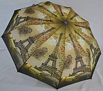 """Женский зонт автомат с городами от фирмы """"King Rain""""."""