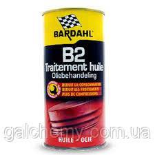 Присадка в двигун Bardahl B2 (300 мл)  (1001 )