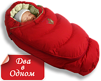 """Зимний пуховый конверт-трансформер """"Аляска – два в одном"""" с меховой подкладкой красный, Ontario Baby"""