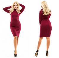 036df3a4262a5cc Платье осень зима украина в Украине. Сравнить цены, купить ...