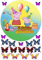 Пеппа 8905 Вафельная картинка