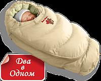 """Зимний пуховый конверт-трансформер """"Аляска – два в одном"""" с меховой подкладкой бежевый, Ontario Baby"""