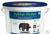 Краска силикатная Caparol Sylitol-Finish B1,водоотталкивающая, 10 л