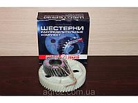 Шестерни распределительные комплект (2шт), фирм.упак. (пр-во ЗМЗ) 4021.1000106
