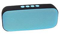Портативная стерео bluetooth колонка HDY-555