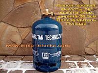 Качественный баллон для газа  5кг  (Польша),  объем 12 литров с вентилем под туристическую горелку