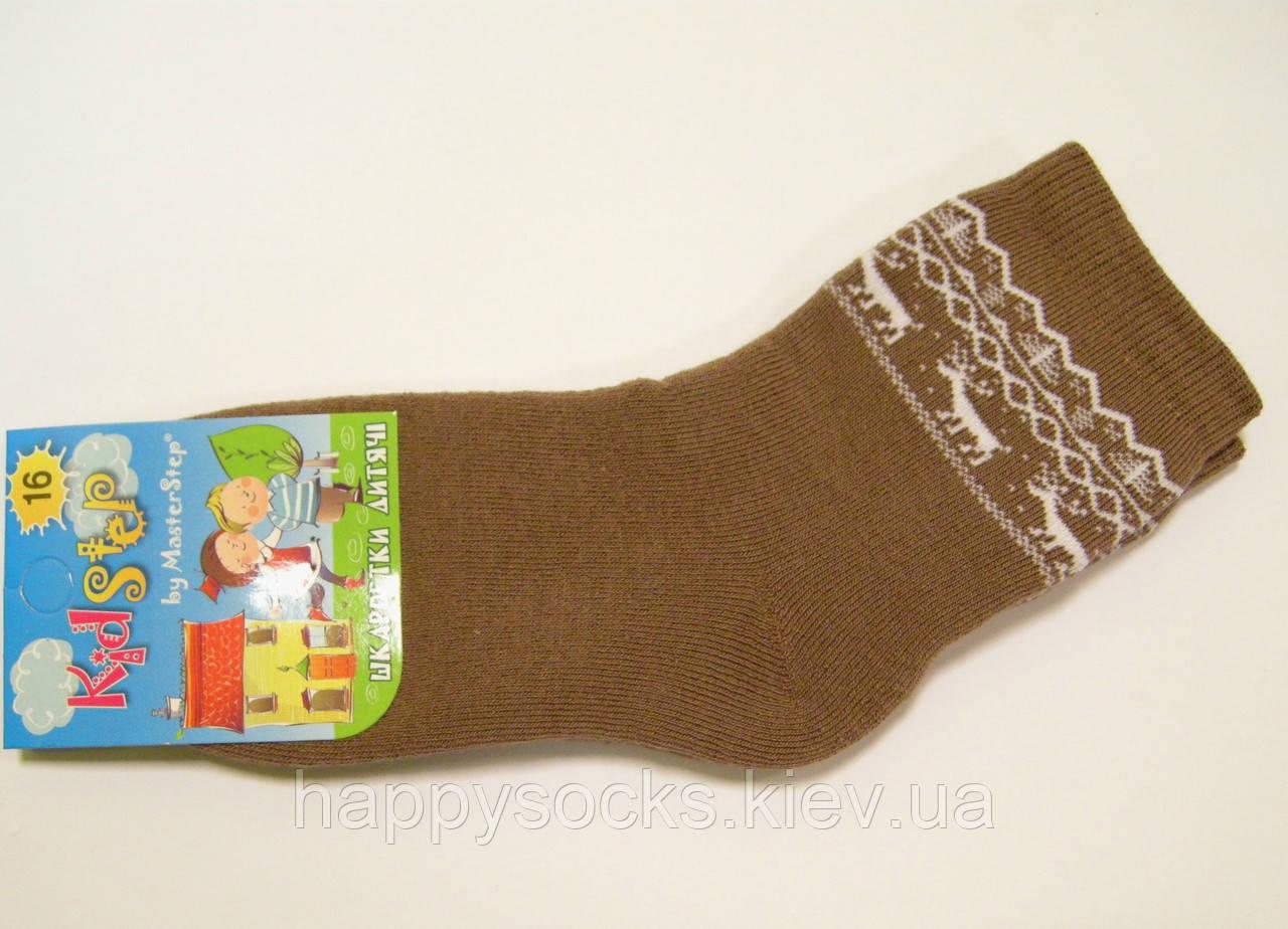 Зимние махровые носки кофейного цвета детские