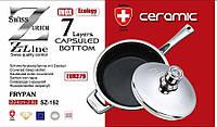 Сковорода Swiss Zurich 24см SZ-152 (хирургическая сталь, 7 капсюльных слоёв, зеркальная полировка)