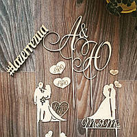 Свадебные топеры под заказ