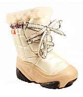 Детские зимние дутики бежевые  Demar Joy 22-23 (14.5 cm), фото 1