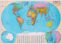 Карта мира политическая М1:32 000 000 А0 110*77 см
