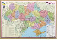 Карта политико-административная Украина, 1:1 500 000