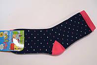 Детские яркие теплые носки в цветную точку темно-синего цвета