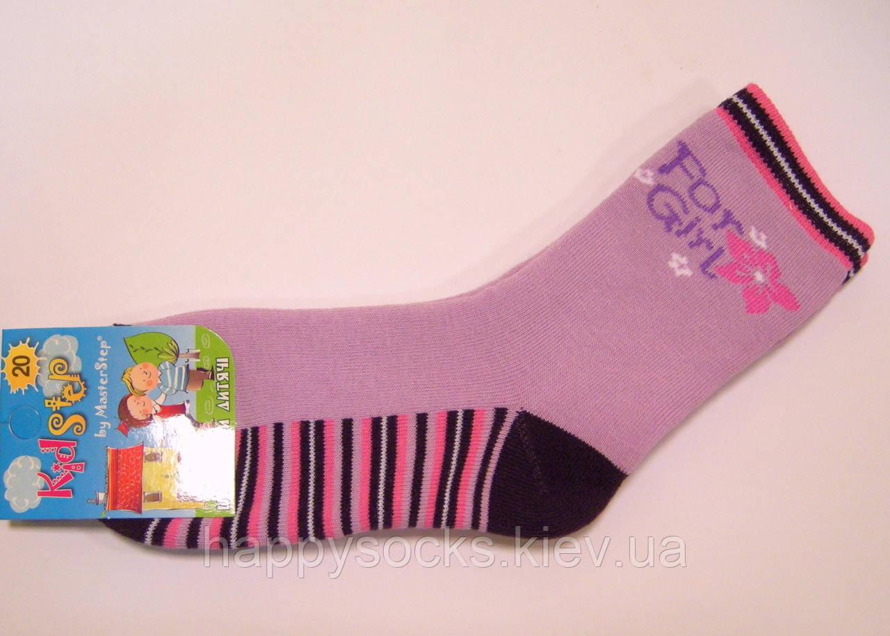Яркие цветные теплые детские носки сиреневого цвета