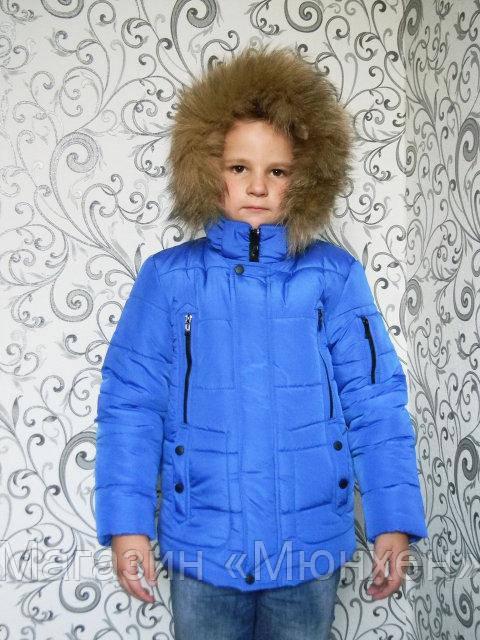 22095959118 ... электрик Зимняя Куртка