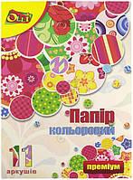 Бумага цветная  А4 11 цветов Olli