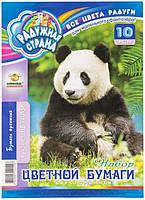 Цветная бумага  офсет А4 10 листов Mandarin