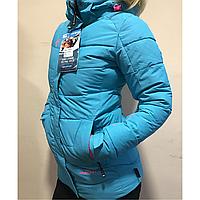 Женская горнолыжная куртка зимняя Avecs Ярко Голубая