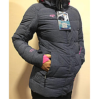 Купить горнолыжную куртку женскую Avecs Мокрый Асфальт