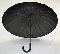 """Зонтик-трость на 24 спиц от фирмы """"MaX"""""""