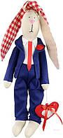 Кукла интерьерная Зайка джентльмен
