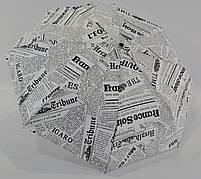 """Зонт женский полуавтомат """"газетка"""" на 8 спиц от фирмы """"Fashion"""""""