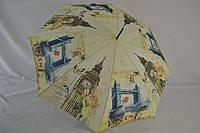 """Женский зонт-трость с качественным каркасом от фирмы """"Feeling Rain""""."""