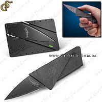 "Нож-кредитка - ""CardShap"" - Оригинал!"