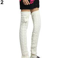 Длинные белые женские гетры с помпонами выше колена