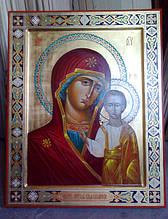 Образ Пресвятой Богородицы Казанской