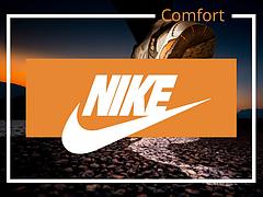 Nike зима