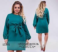 Платье 5776-1 рукав фонарик+поясок R-13395 зеленый