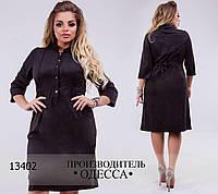 Платье 5779-1 замш на пуговицах R-13402 черный