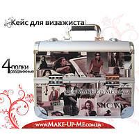 Алюминиевый кейс для косметики на 4 полки -  CaseLife A72. Люди - A72-PEOPLE