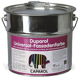 Фасадная краска Caparol Duparol Universal-Fassadenfarbe, 10л