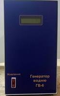 Генератор водорода ГВ-6, 6 л/ч