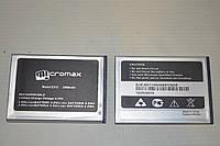 Оригинальный аккумулятор (АКБ, батарея) для Micromax Canvas Xpress 2 E313 2500mAh