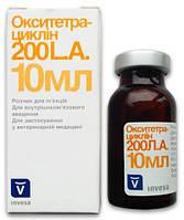 Окситетрациклин 200 ЛА инъекц., 10 мл, Invesa (Инвеса) (архив)